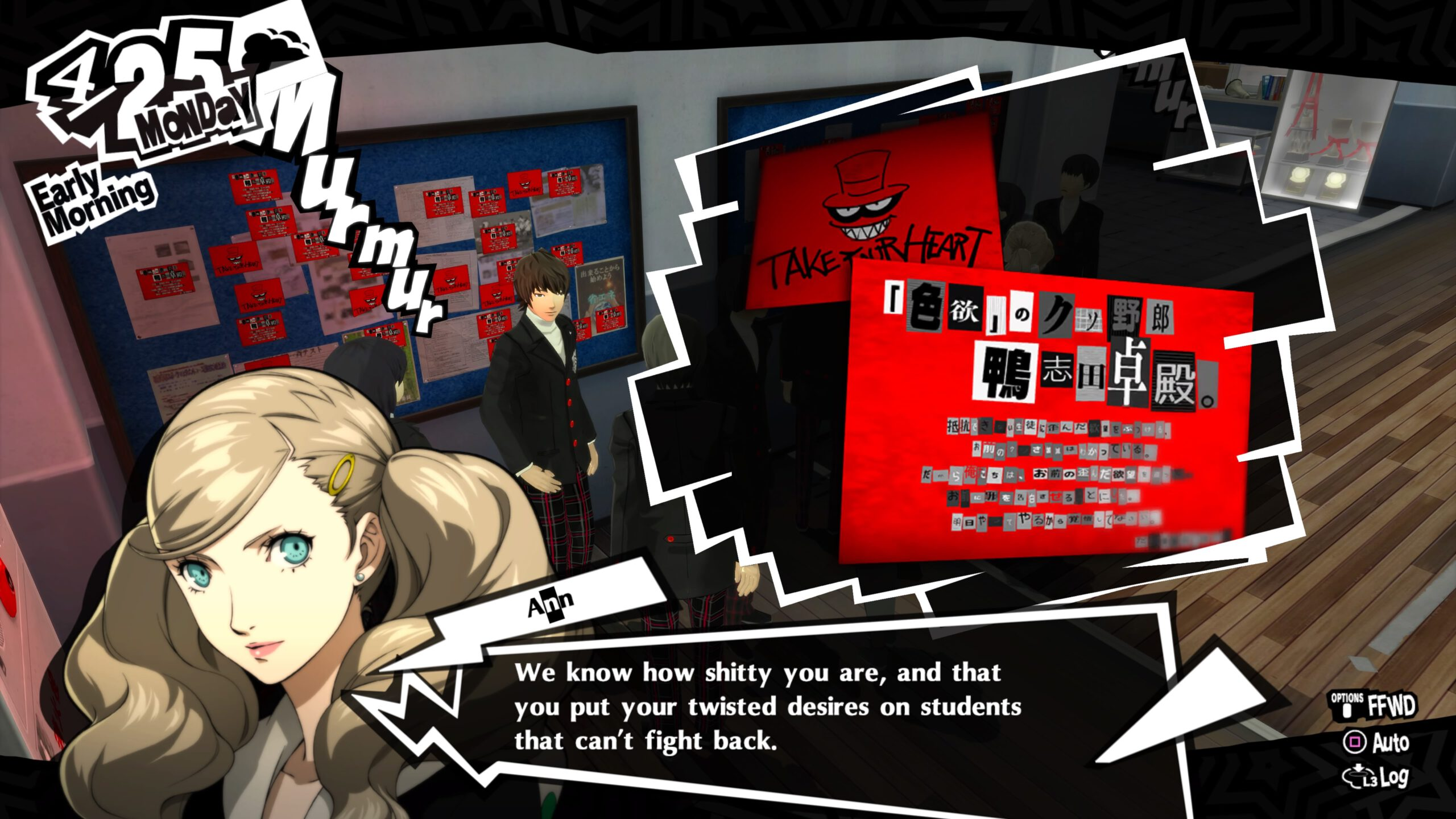 Best games 2020 Persona 5 Royal